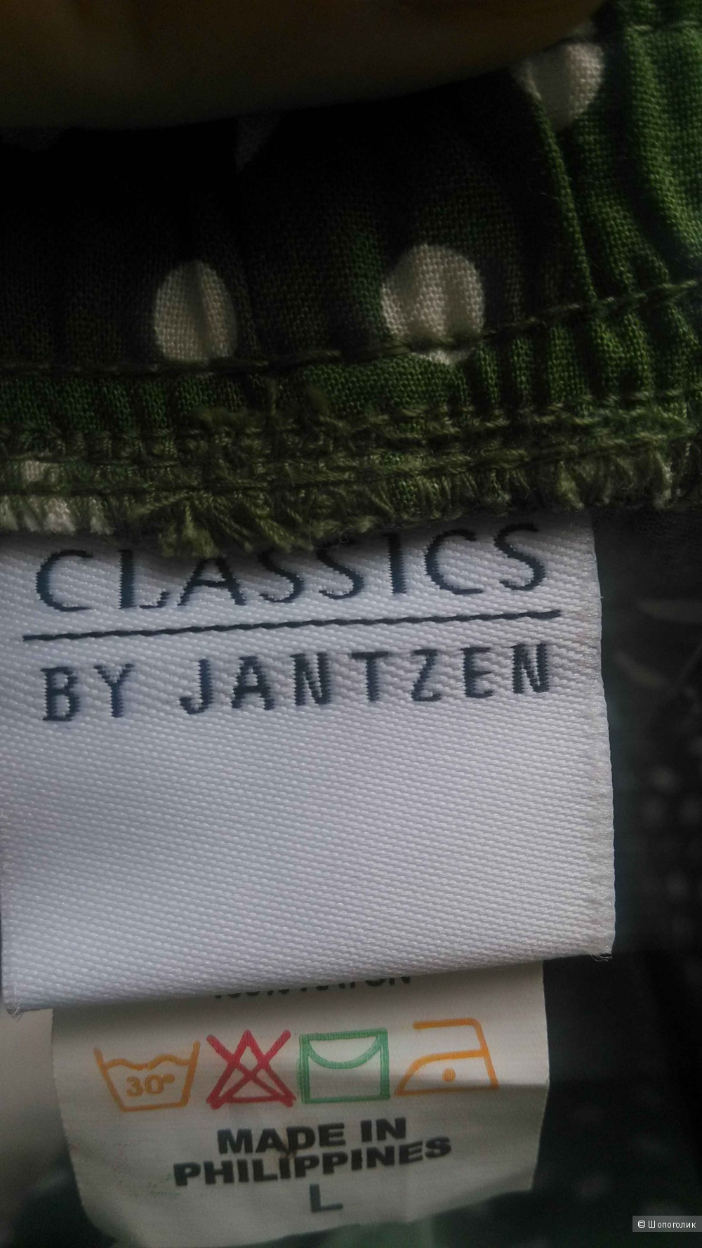 Юбка маски в горох Classics by Jantzen