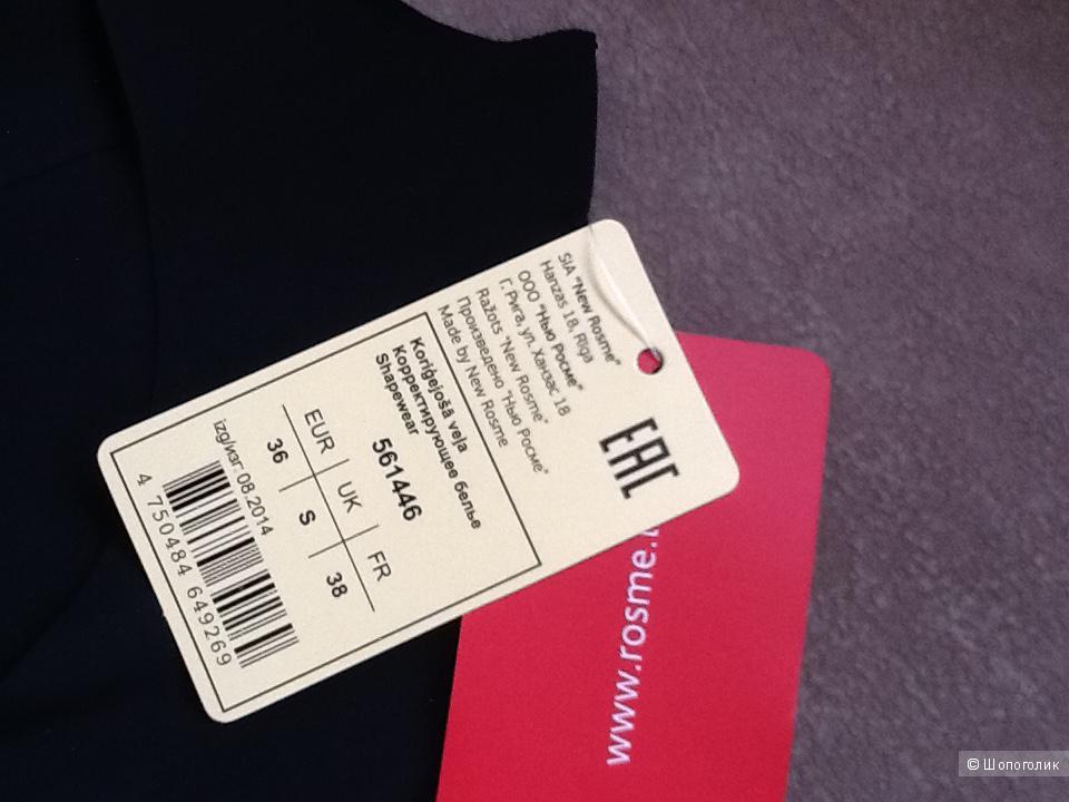 Корректирующее белье ( платье)  42 размер