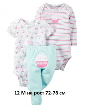 Пижама carters новая на 12мес