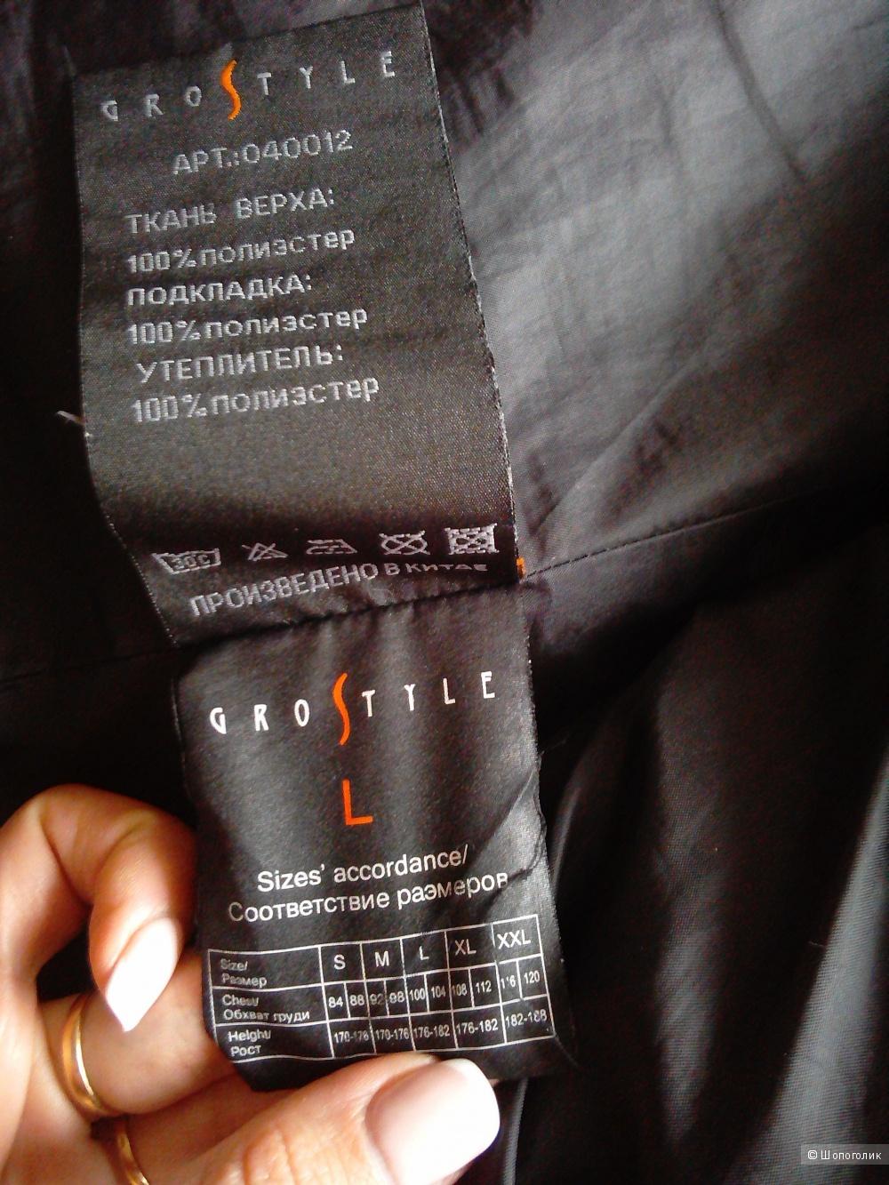 Куртка мужская GROSTYLE 52р.