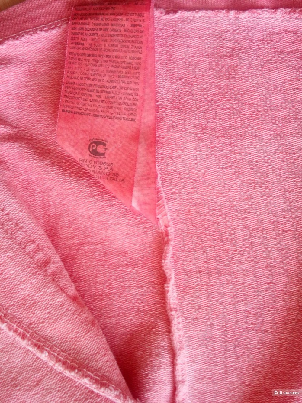 Пиджак-толстовка Rinascimento jeans   corallo rosso в размере  S и M