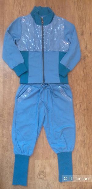 Спортивно-гламурный детский костюм возраст 6-8 лет