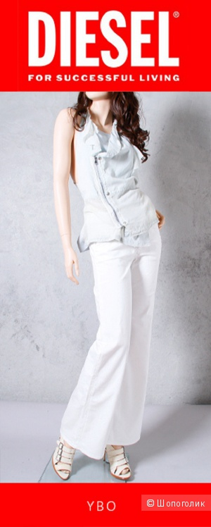 Белые джинсы-клеш Diesel 26-27 р-р