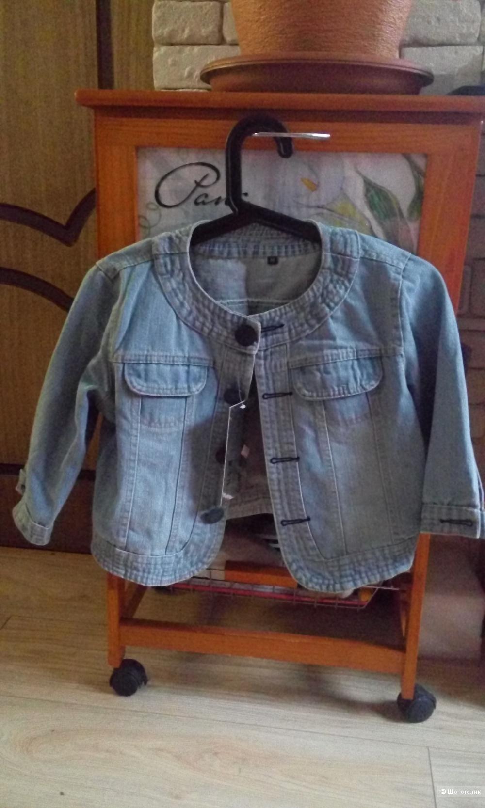 Новая джинсовая курточка р-р S