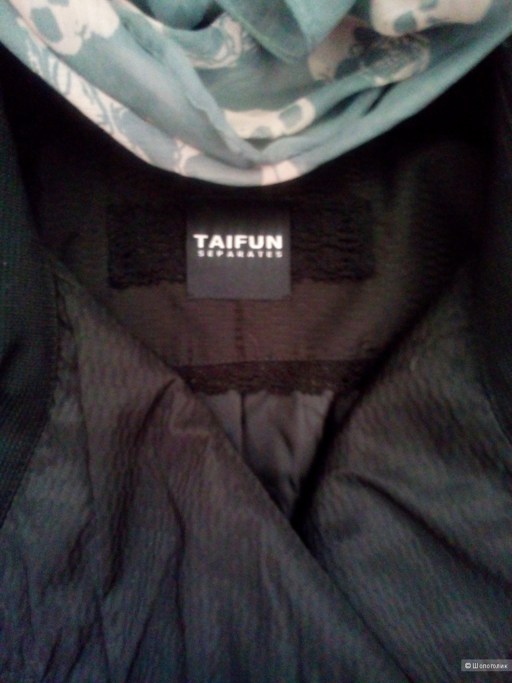 Пальто молодежное TAIFUN(подразделение Gerry Weber )Германия в размере 48 росс.