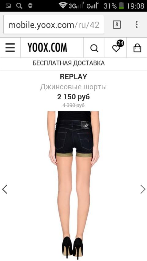 Шорты Replay новые маломерки р. 29/34