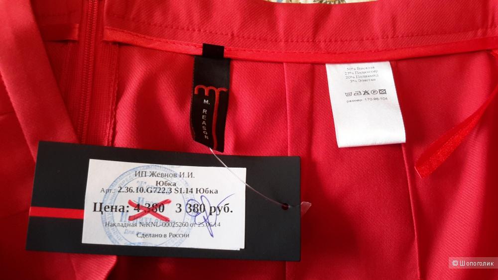 Классная летняя юбка M.Reason размер 48