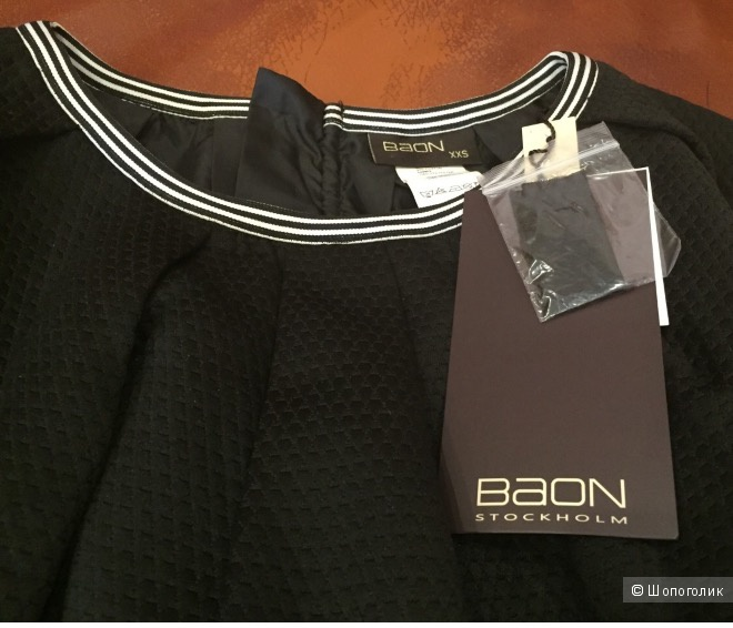 Новая брендовая юбочка российский 40-42 размер