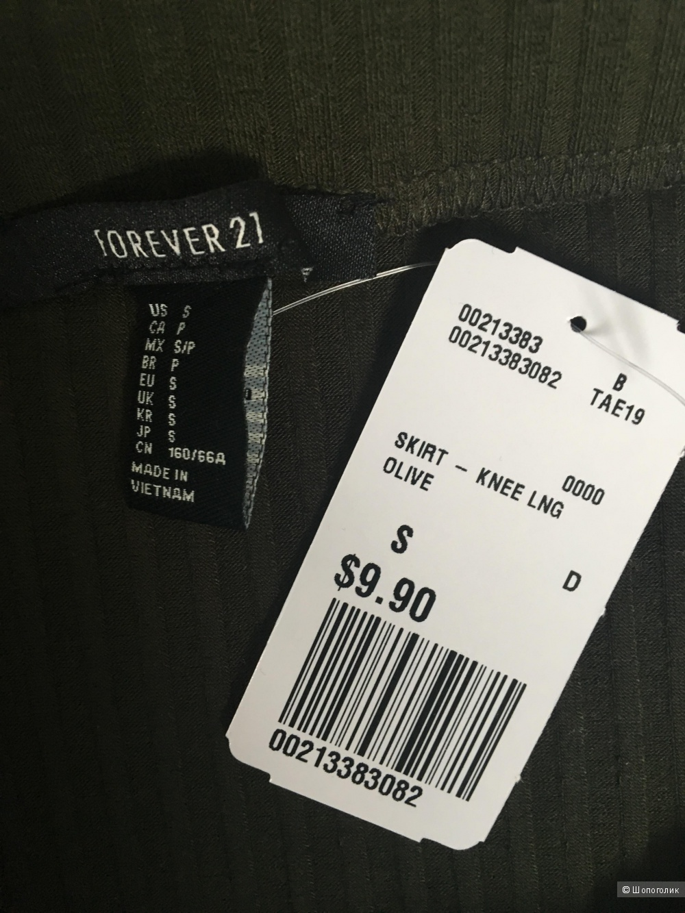Юбка Forever21 S