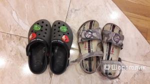 Сандалии и кроксы 31 -32 размера