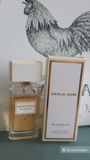 Givenchy Dahlia Divin EDP 30 мл