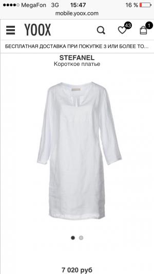 Новое льняное платье Stefanel