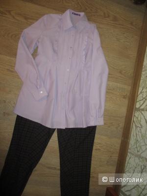 Рубашка для будущей мамы I love mum 46 размер