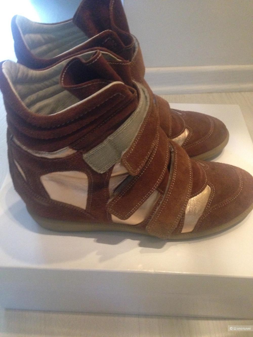 Замшевые кроссовки 38 р