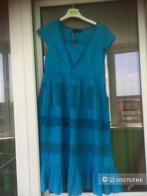 Платье Twin-set S