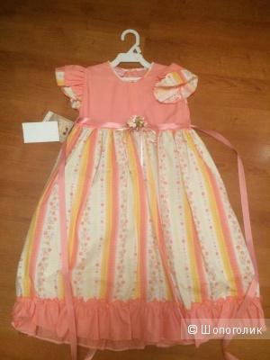 Платье красивое на 5-6 лет