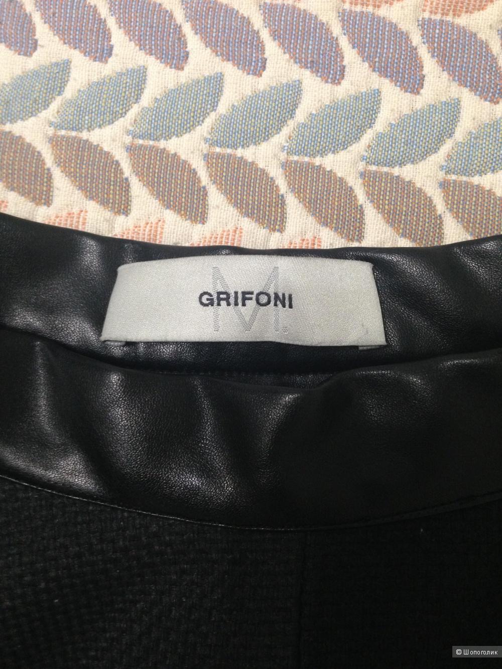 Юбка новая MAURO GRIFONi размер 44 IT