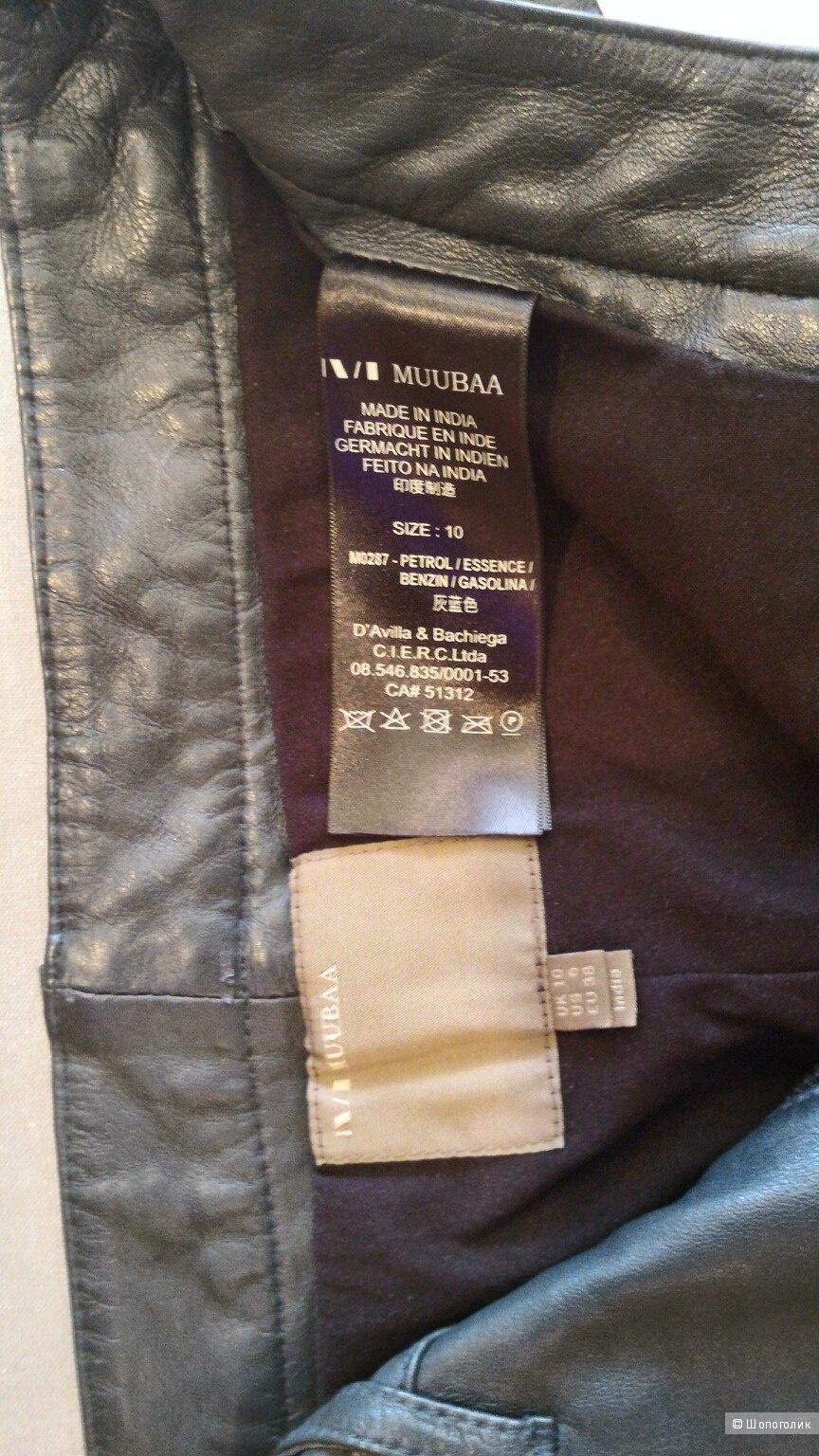 Кожаные брюки Muubaa (44 размер)