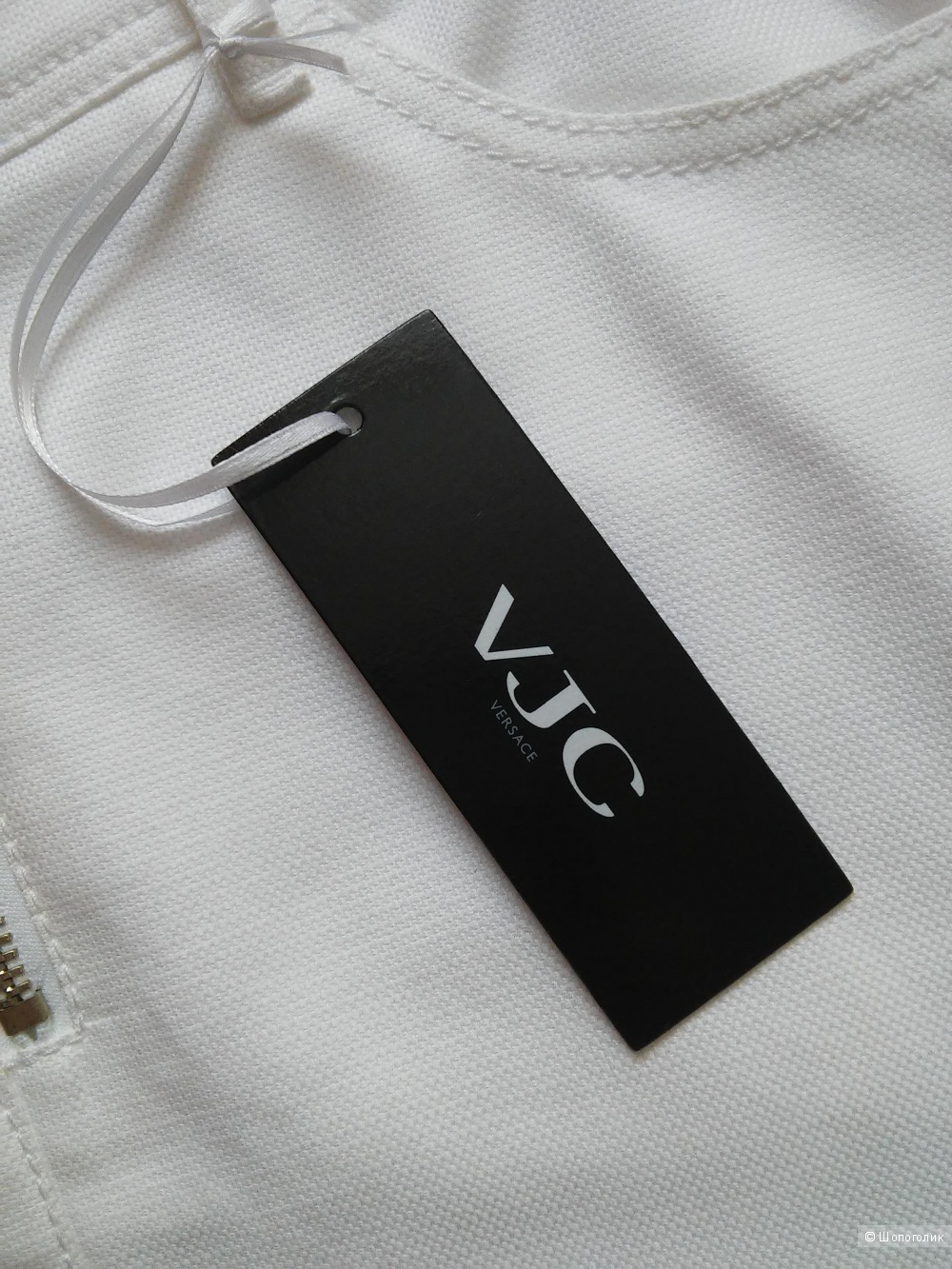 Юбка Versace Jeans Couture 40 ит