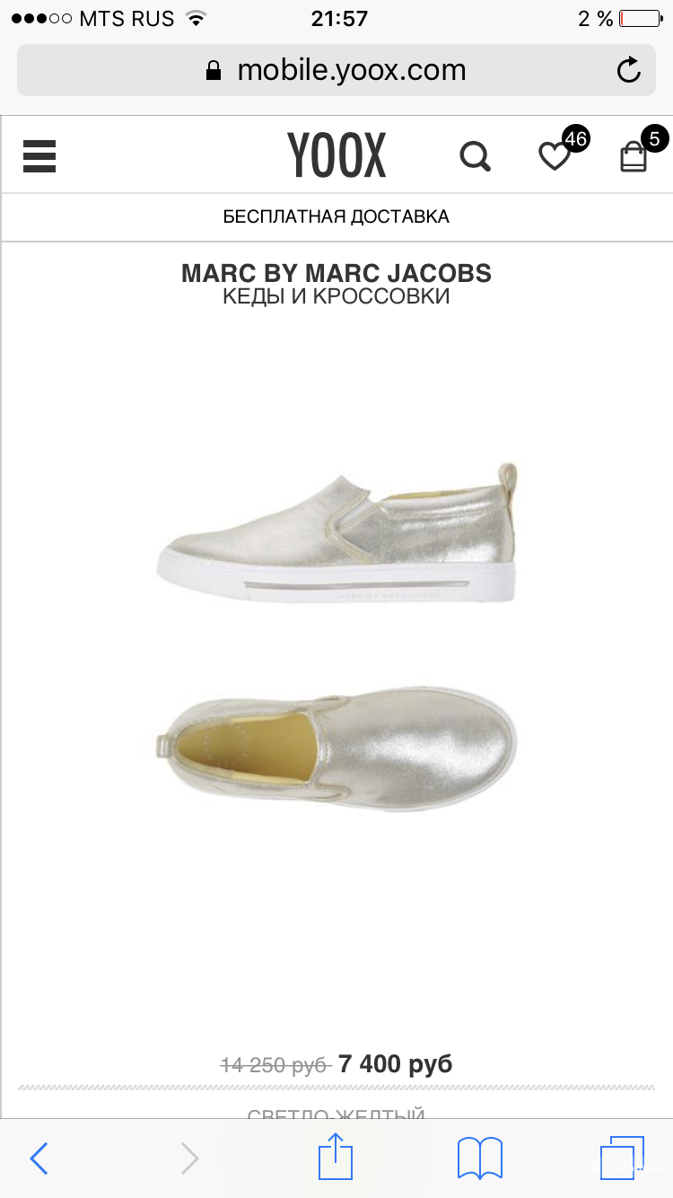 Слипоны Marc by Marc Jacobs р.39-39,5