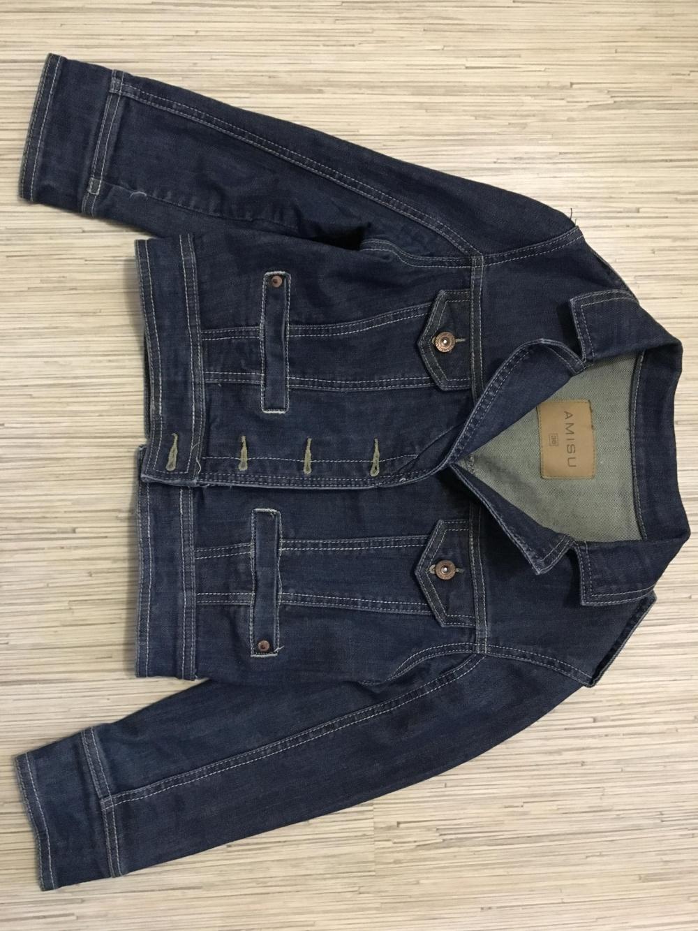 Джинсовая куртка Amisu, размер 36