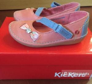 Новые туфельки-балетки Kickers 24 размера