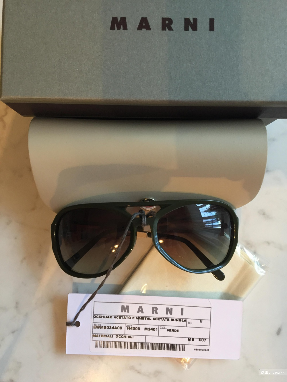 Marni солнцезащитные очки