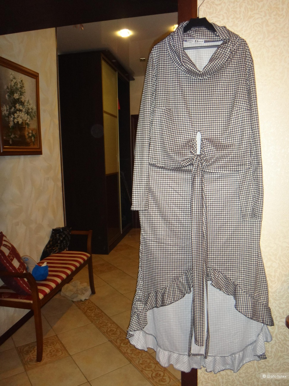 Костюм  женский 44-46 размер