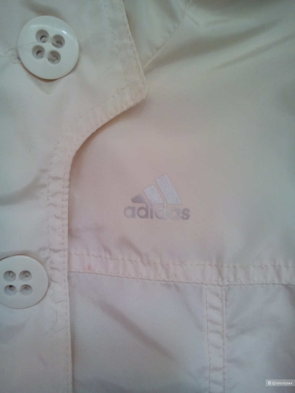 Куртка-парка (пыльник) удлиненная ADIDAS в размере 36 EU