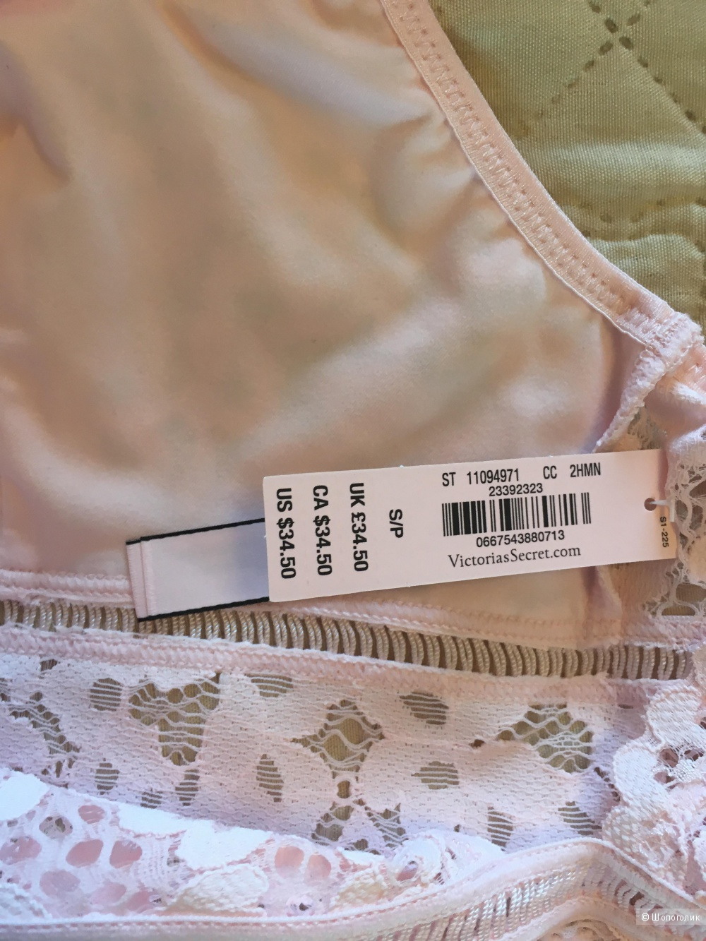Бралетт Victoria's Secret, модель Deep V Crop, S, новое с бирками