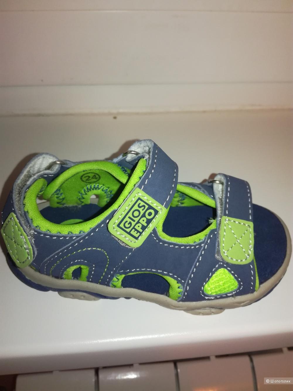 Детские сандалии Gioseppo 24 размер