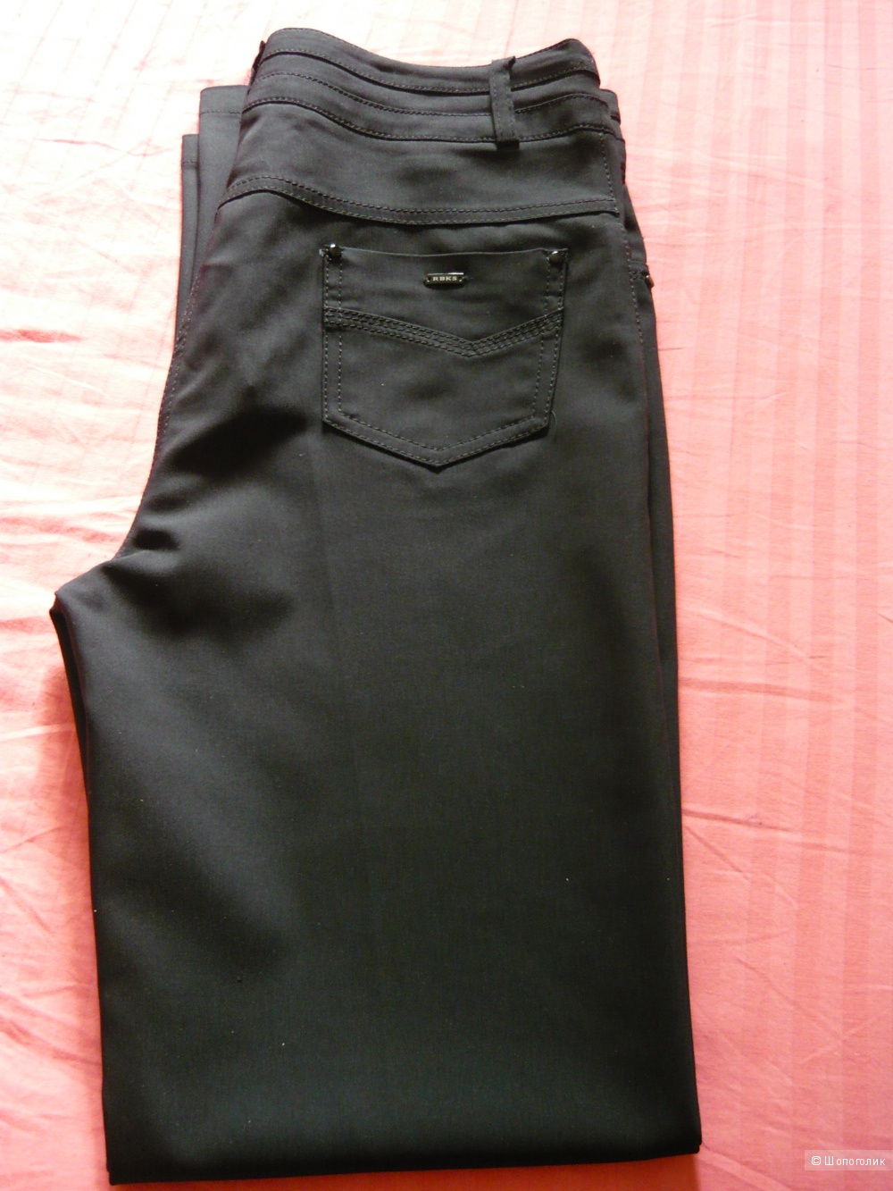 Брюки черные стрейч, размер 46