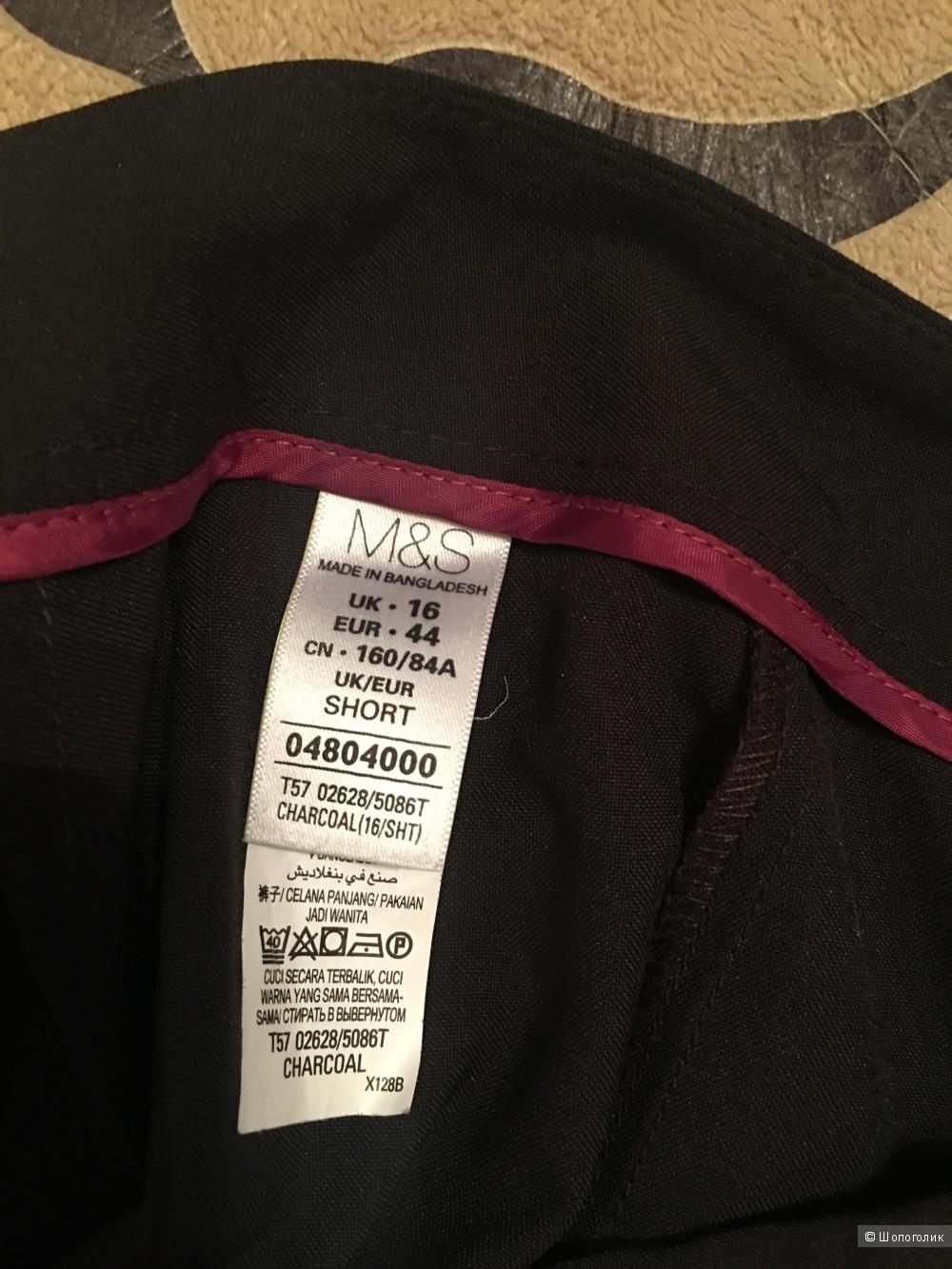 Классические женские брюки MS 16 размера