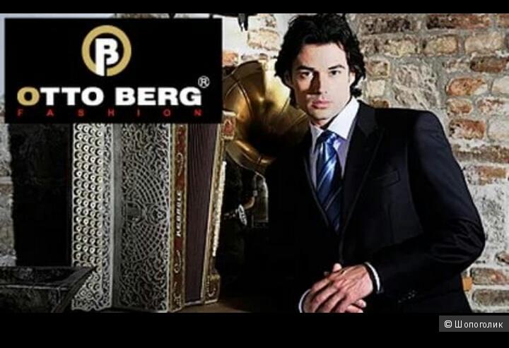 Otto Berg : мужской шерстяной пиджак, 52