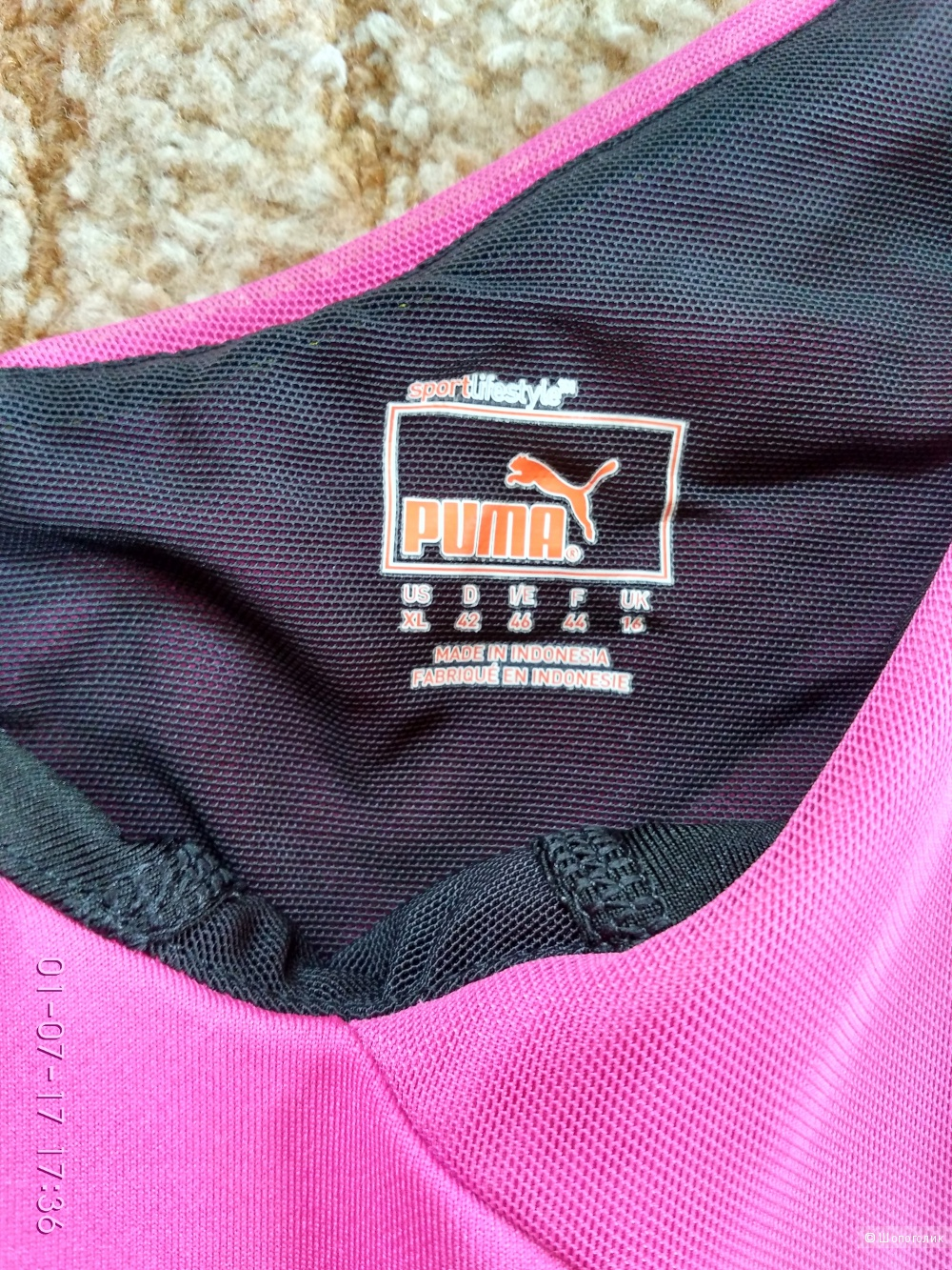 Спортивный топ Puma размер 48