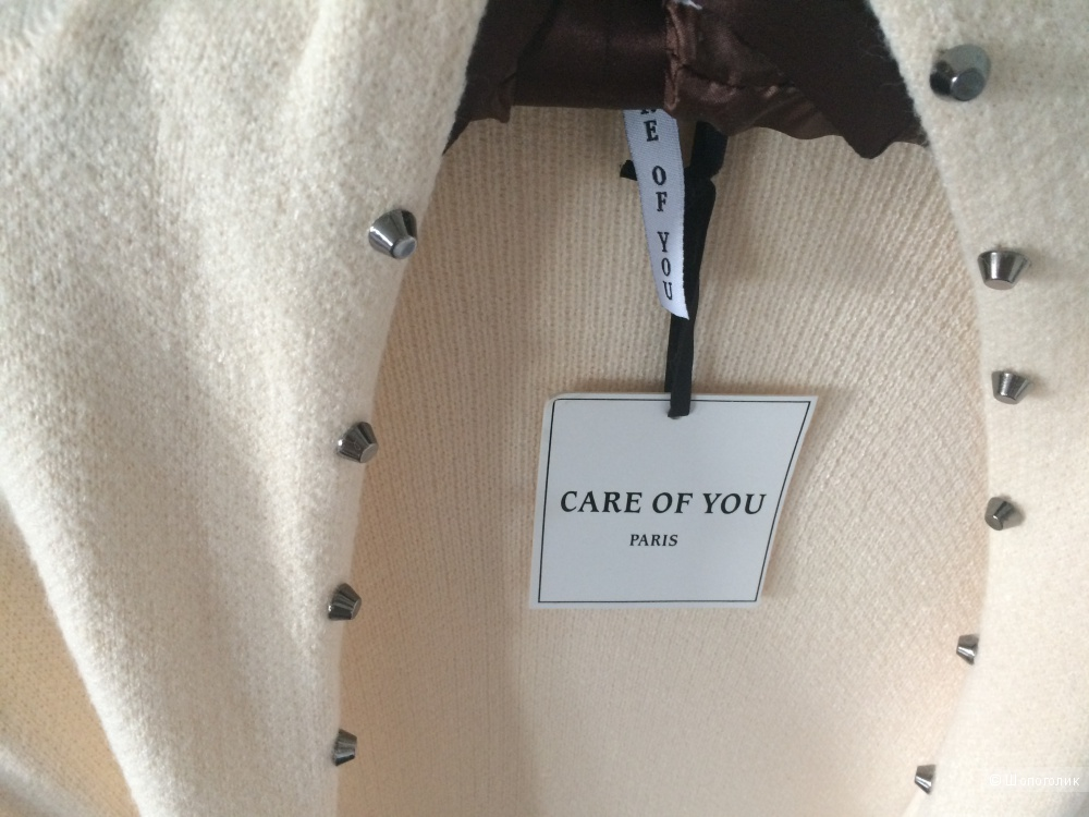 Кардиган Care of You M-L
