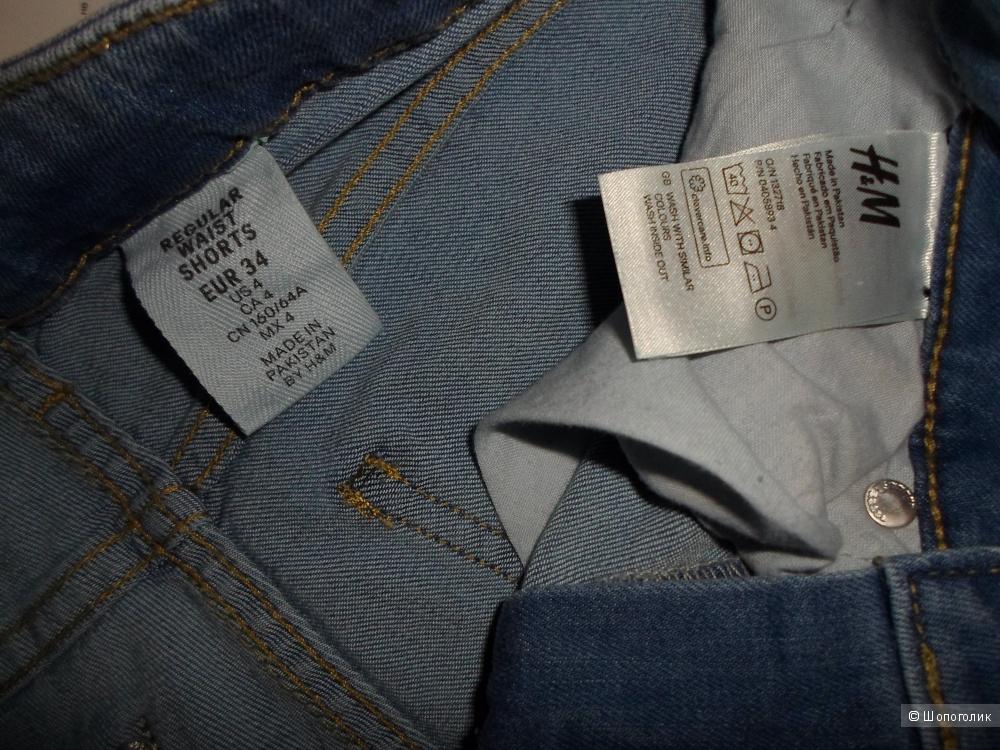 Шорты H&M, размер 34