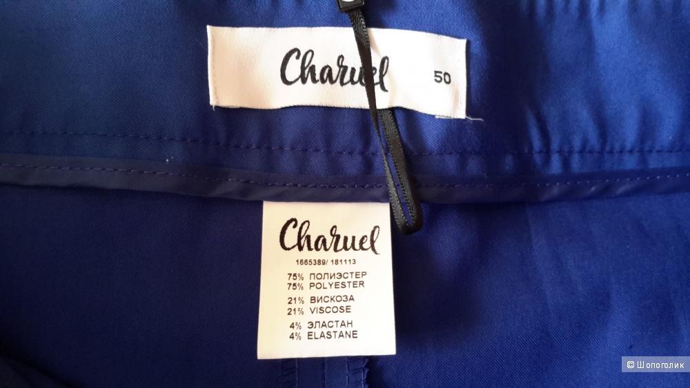 Классные дизайнерские брюки CHARUEL ярко-синего цвета, размер 48 плюс-50
