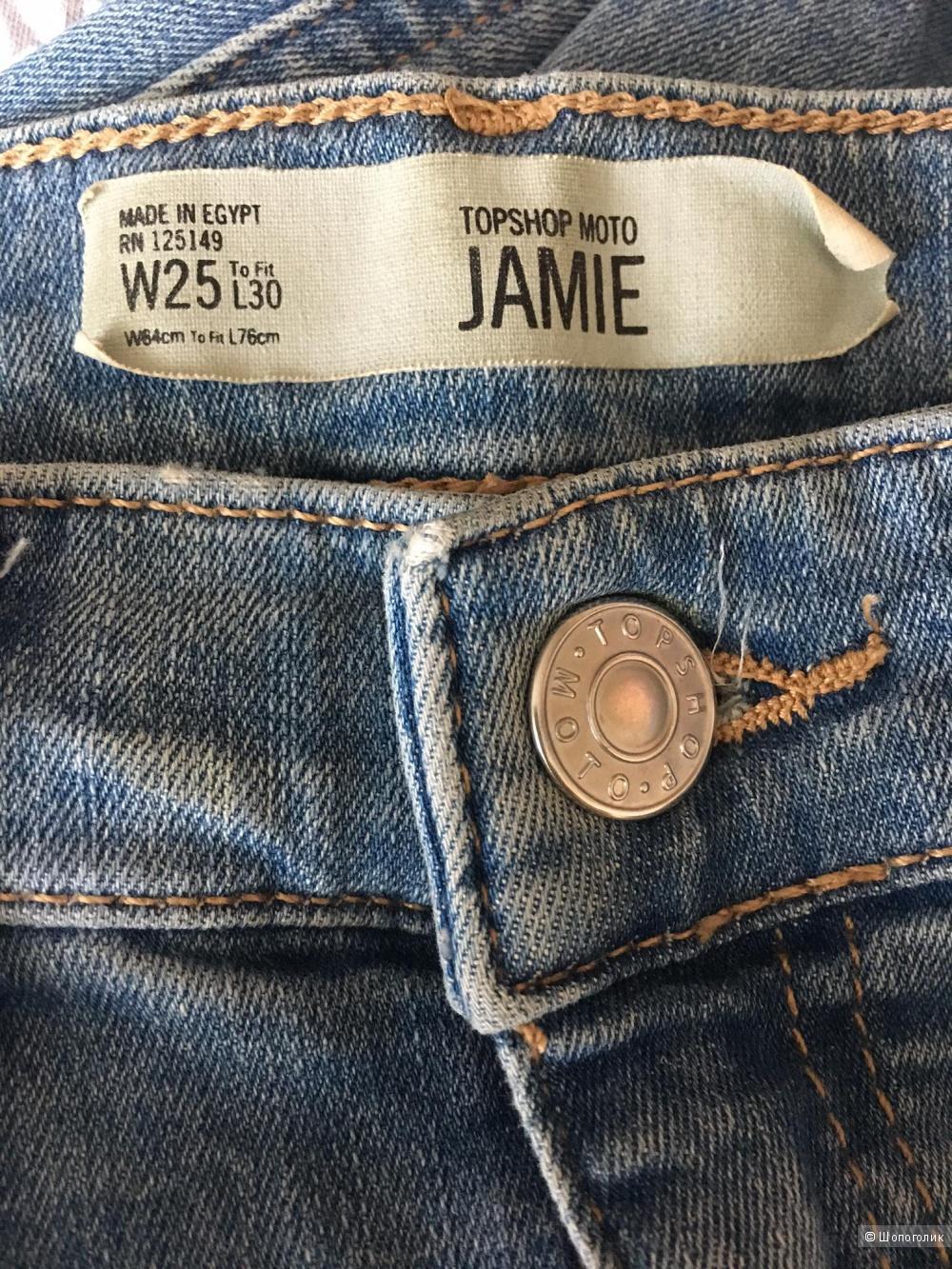 Узкие джинсы Topshop в 25 размере, модель Jamie, цвет bleach