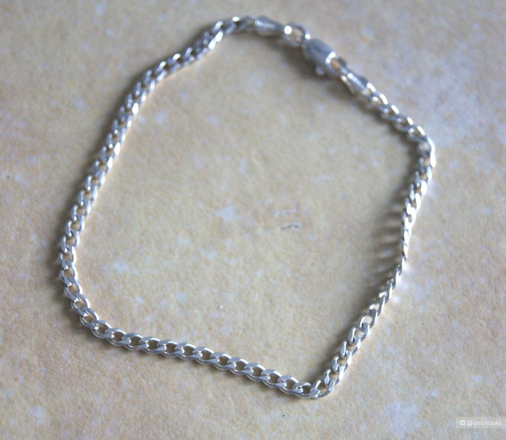 Серебряный браслет 20 см