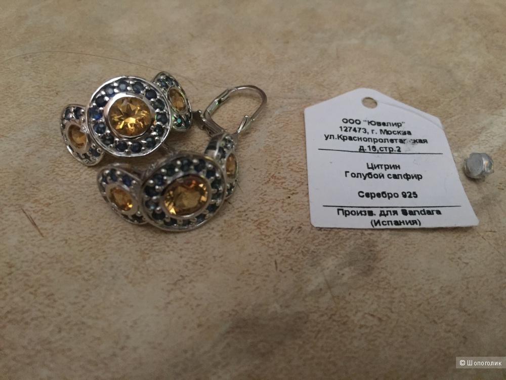 Новый комплект Yarra Sandara из серебра с сапфирами и цитринами