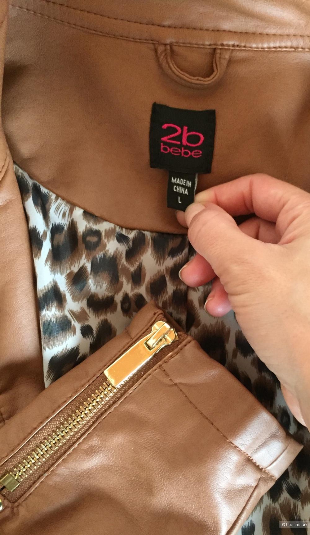 Куртка 2B Bebe из искусственной кожи L