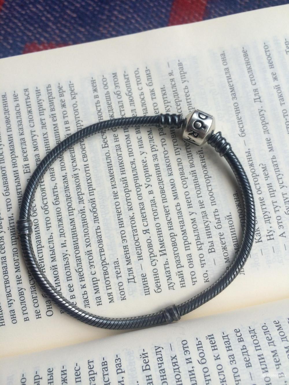 Pandora оксидированый браслет 19см