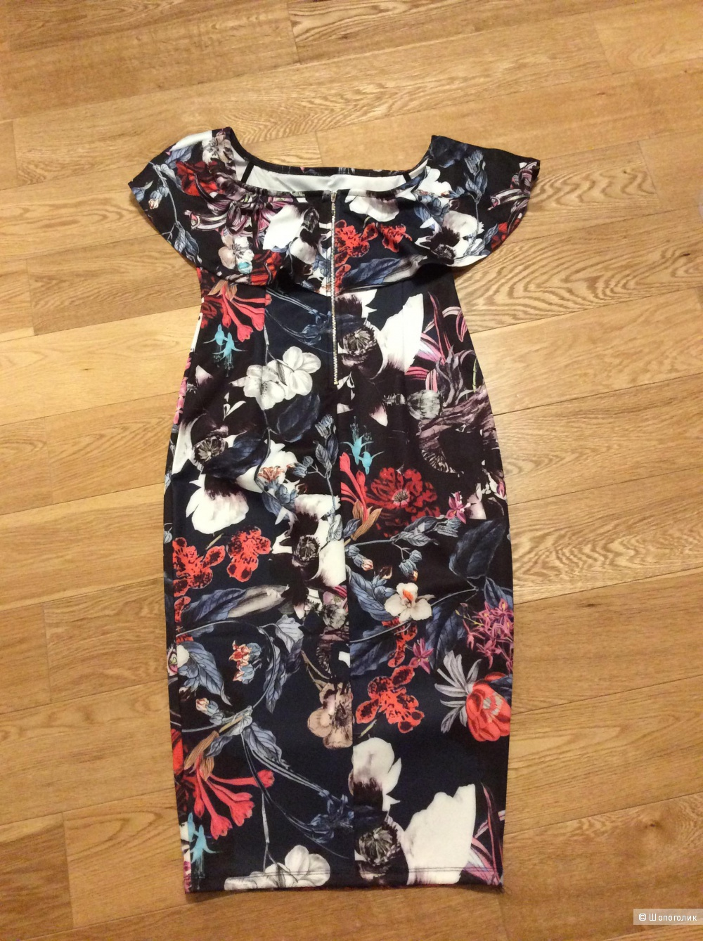 Платье с вырезом Кармен PAPAYA р.12UK