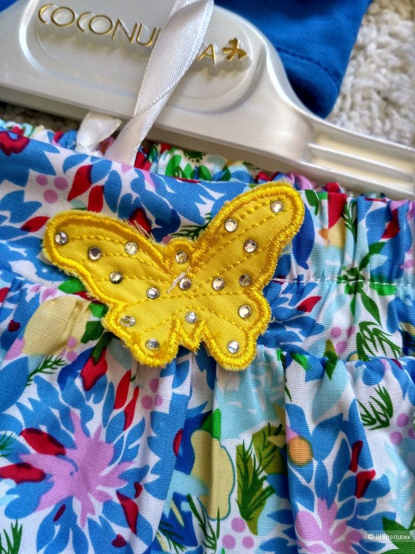 Костюм: болеро + юбка COCONUDINA (Италия). Размер 2 года.