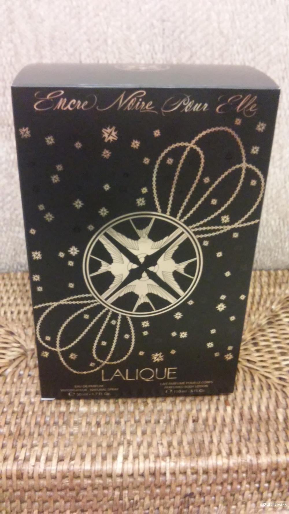 Женский набор LaliQue Encre Noire Pour Elle