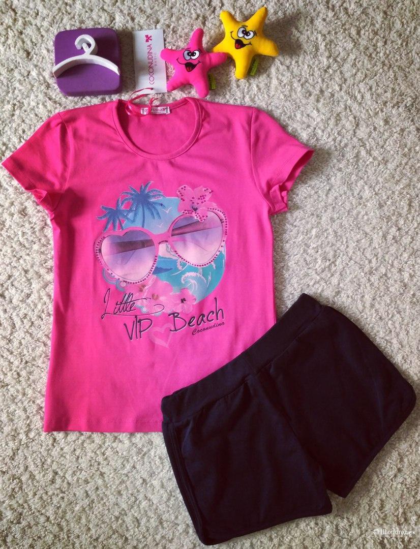 Костюм: футболка + шорты COCONUDINA (Италия). Размер 140-146.