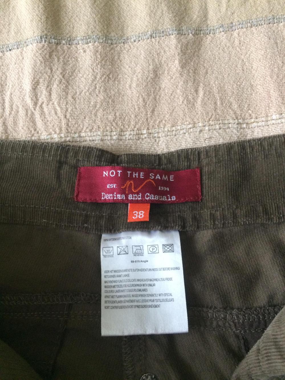 Широкие брюки Not the same, размер 38