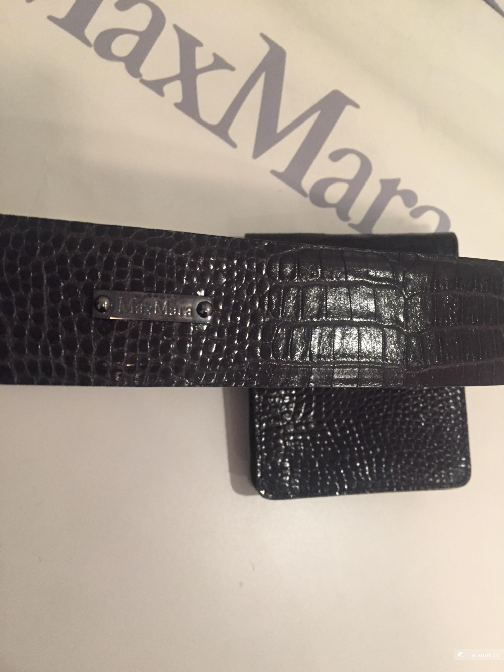 Max Mara , ремень кожаный , размер S