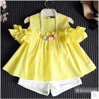 Детский костюм на девочку на рост 130-135см